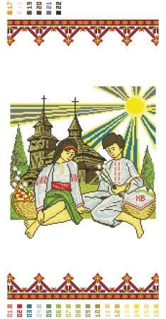 Рушник Великодній схема вышивки рушника на шелке