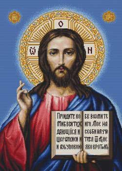 Вышивка крестом Спаситель