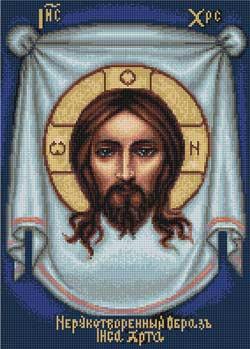 Нерукотворный образ Иисуса Христа
