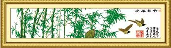 - Панно Бамбуковый рай