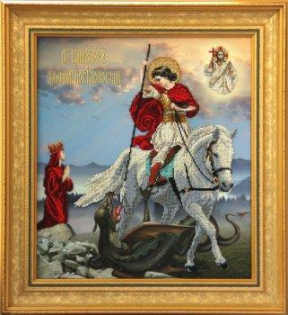 - Св. Георгий Победоносец