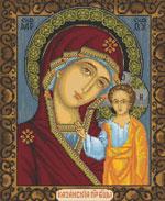 Вышивка крестом Казанская Божья Матерь