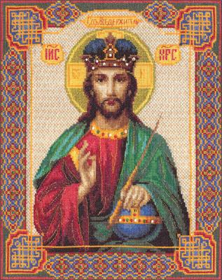 Схема вышивки крестом господь