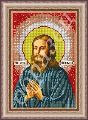 Святой Виталий