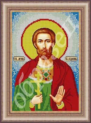 Святой Богдан