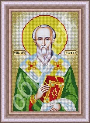 Святой Руслан