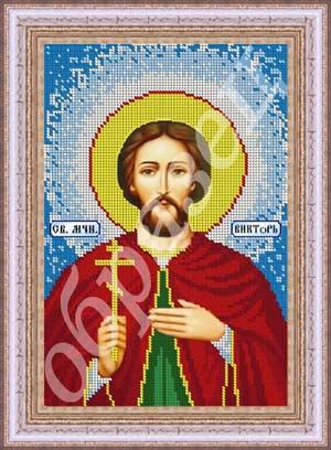 Святой Виктор