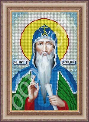 Святой Генадий