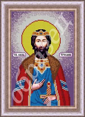 Святой Ярослав
