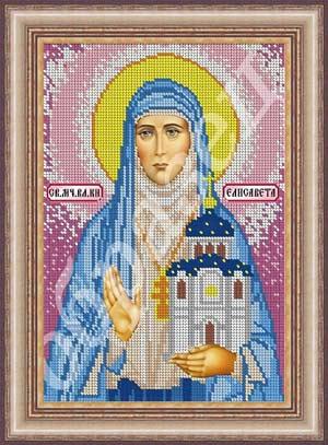 Святая Елизавета