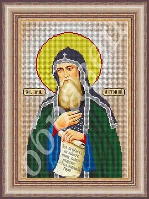 Святой Антоний (Антон)