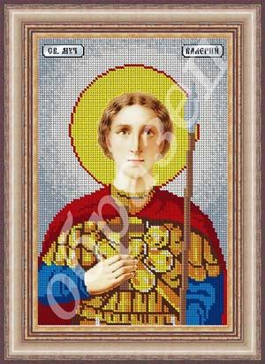 Святой Валерий