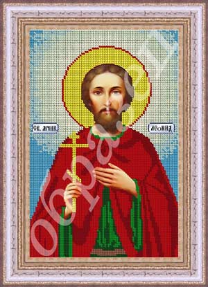 Святой Леонид
