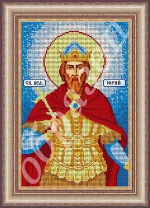Святой Юрий