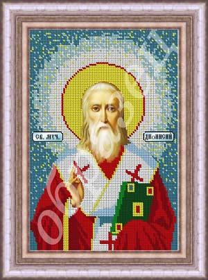 Святой Дионисий (Денис)