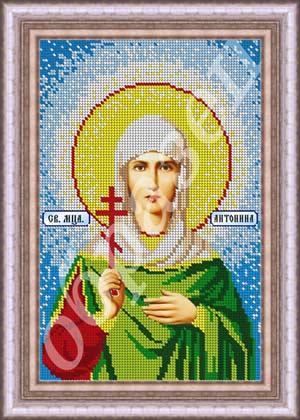 Святая Антонина