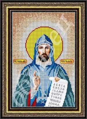 Святой Кирил