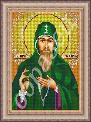 Святой Захарий