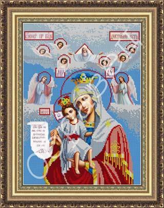 Милующая (Божия Матерь Достойно есть) схема для бисера