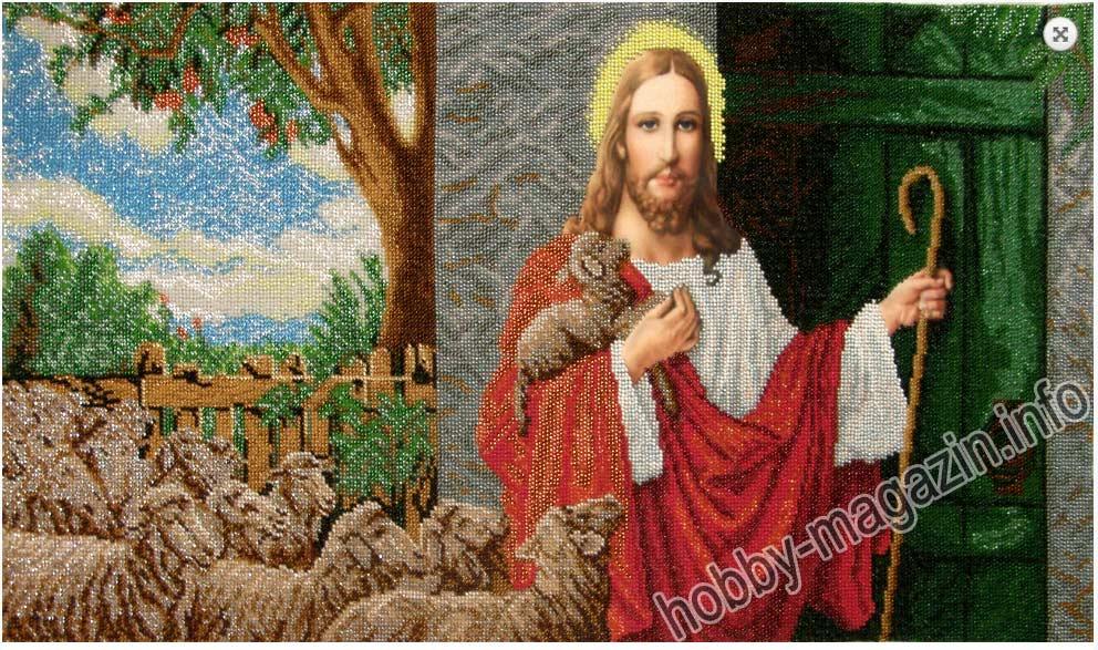 -Иисус стучащийся в дверь
