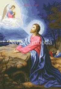 Вышивка крестом моление о чаше