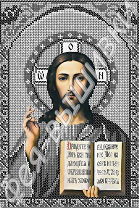 Иисус Христос - серебро
