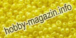 --Бисер 17186 Чехия лимонно желтый