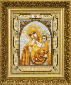 Икона Пресвятая Богородица Отрада или утешение