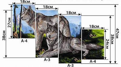 Волк и волчица (Пара волков)