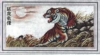 Тигр - АКЦИЯ скидка -18%