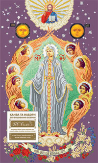Богородиця Милосердя Двері